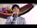 Picnic Live - DICKPUNKS Lim Chang-jung, 피크닉 라이브 소풍 - 2014 봄 환영회 with 딕펑스 임창정, 03, 36회 20140417
