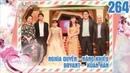 VỢ CHỒNG SON VCS 264 UNCUT Giảm 100 ký để lấy vợ Việt Vợ tủi thân vì 'chuyện đó' 090918 😂