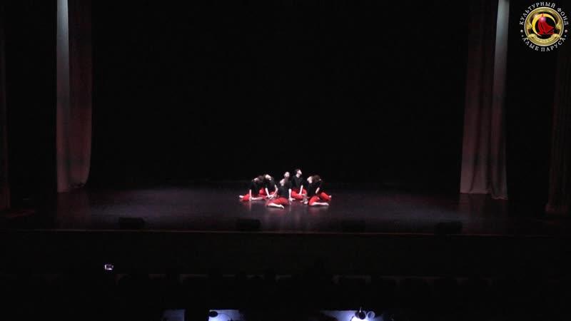 СКАНРЫ -Образцовый хореографический ансамбль Стиль Нефтеюганск
