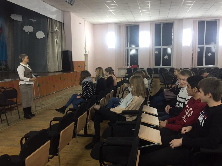 Единый Урок, посвященный 25-летию действующей Конституции Российской Федерации и 70-летию Всеобщей декларации прав человека.