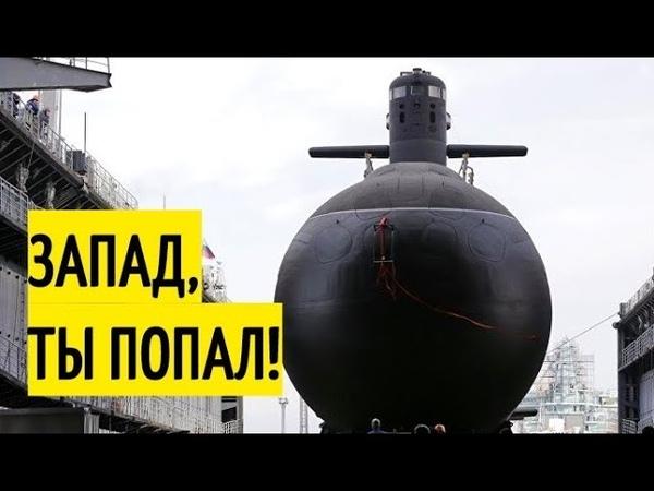 40 суток под ВОДОЙ: Россия спустила на воду НОВЕЙШУЮ подлодку проекта 677. США в ШОКЕ!