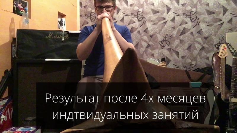 Результаты учеников школы AirFlow - Игорь