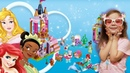 Лего Дисней Королевский праздник Ариэль, Авроры и Тианы | Lego Disney 41162