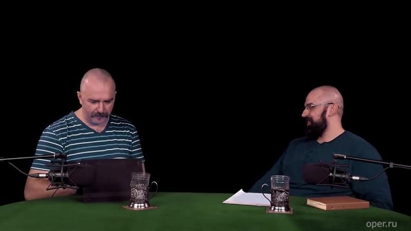 Разведопрос - Реми Майснер о материализме и идеализме классической русской литературы