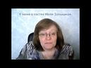 Онлайн игра Создай свой видео Бренд за 5 шагов Интервью