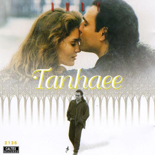 Andy альбом Tanhaee - Persian Music