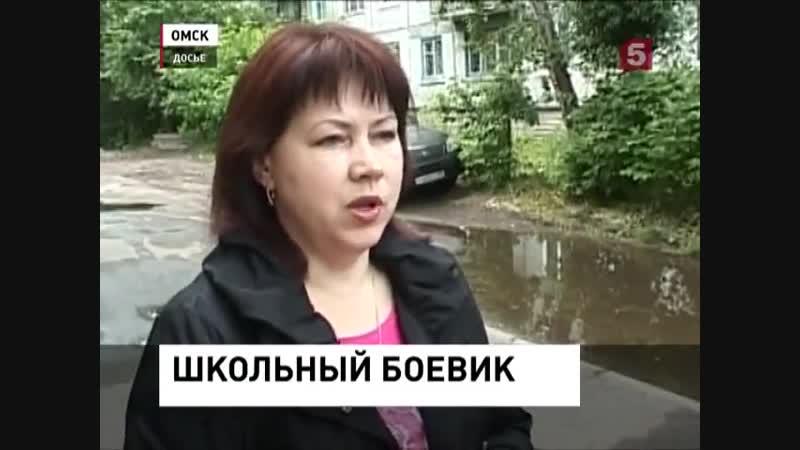 Шокирующие кадры избиения семиклассницы из Омска (2013)
