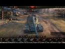 World of Tanks- дневной стрим лбз