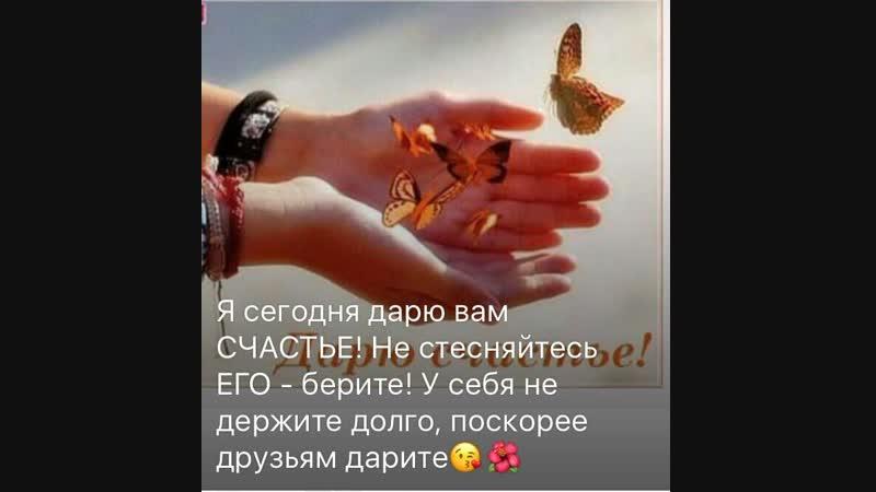 Вера Брежнева - Любите друг друга (Ёлки последние)