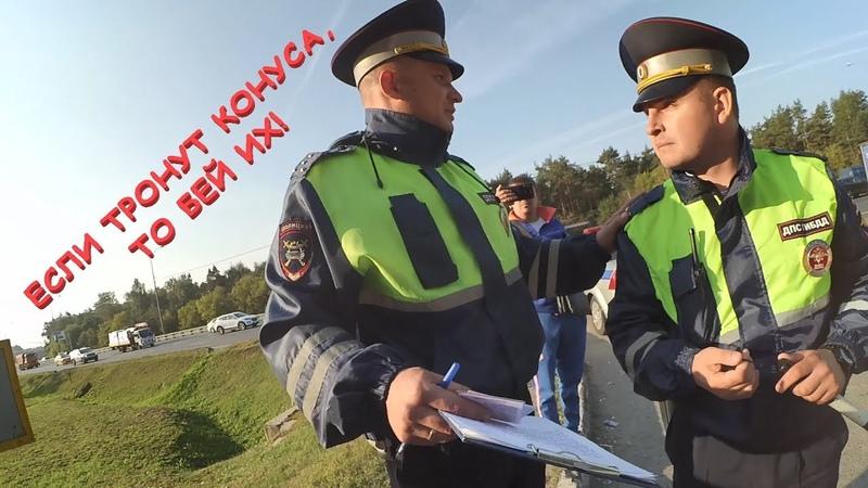 ДПС Москва ЮВАО Обиженная полиция или Климанов возвращение Часть Вторая