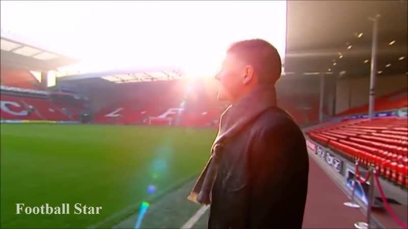 Стивен Джеррард Лучшие голы Легенда Ливерпуля Красивые голы Steven Gerrard Liver