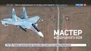Запад В ШОКЕ! Су-30СМ плюёт на все законы физики!