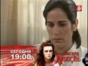Жестокий ангел (12 серия) (1997) сериал