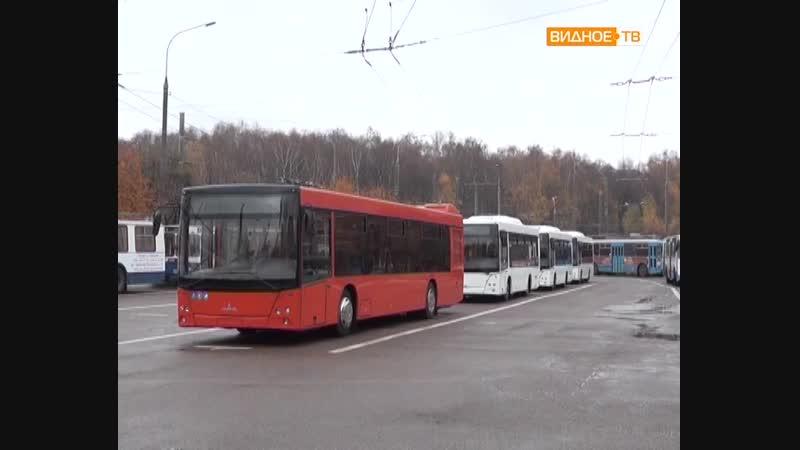 Областной грант - новый пассажирский автотранспорт троллейбусного парка