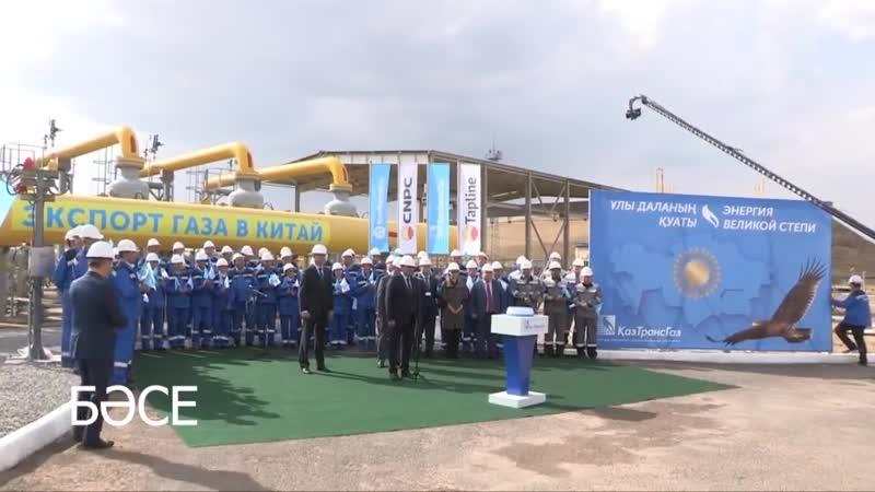 Назарбаев окончательно продался Китаю Идет полная колонизация Казахстана БАСЕ 2