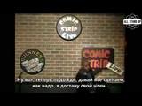 Dave Chappelle / Дэйв Шапелл: Comic Strip Live, NYC (2-27-09) ЧАСТЬ 4 [AllStandUp   Субтитры]