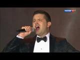 Сергей Волчков -Фантазер(HD)