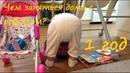 Детские Игры До 2 Лет I Турции С Детьми Анапа Детский Центр Аллергологии И Педиатрии В Уфе Рвота Болит Живот Лекарства Ребен