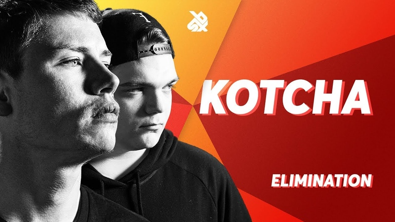 KOTCHA | Grand Beatbox TAG TEAM Battle 2018 | Elimination