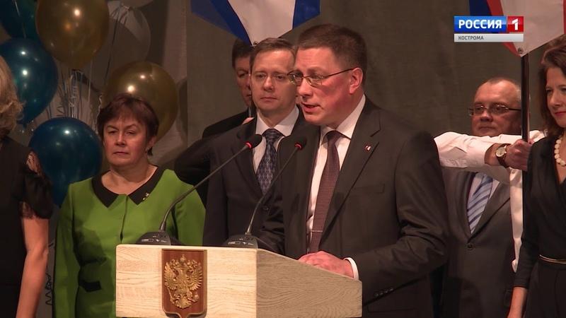 В Костромском госуниверситете прошли торжества, посвященные 100-летию высшего образования в регионе