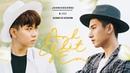 Anh Ghét Em AGE - I Hate You Acoustic Version JUUN Đăng Dũng x R.Tee Official MV
