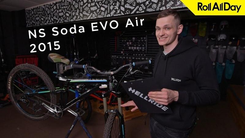 Обзор NS Soda EVO Air — фрирайдная пушка и время офигительных историй