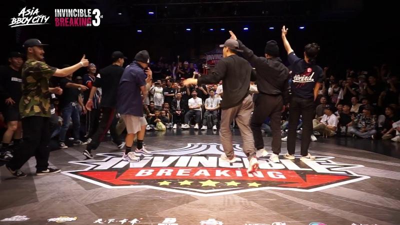 Found Nation vs Fusion MC Final Crew Battle Invincible Breaking Jam Vol 3