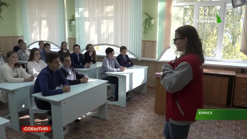 Мастер класс для восьмиклассников провела координатор общества Волонтеры медики