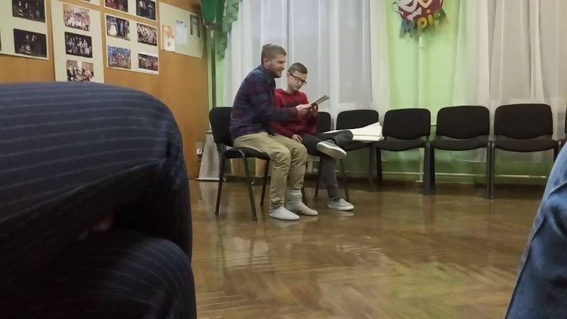 репа Влада и Андрюши