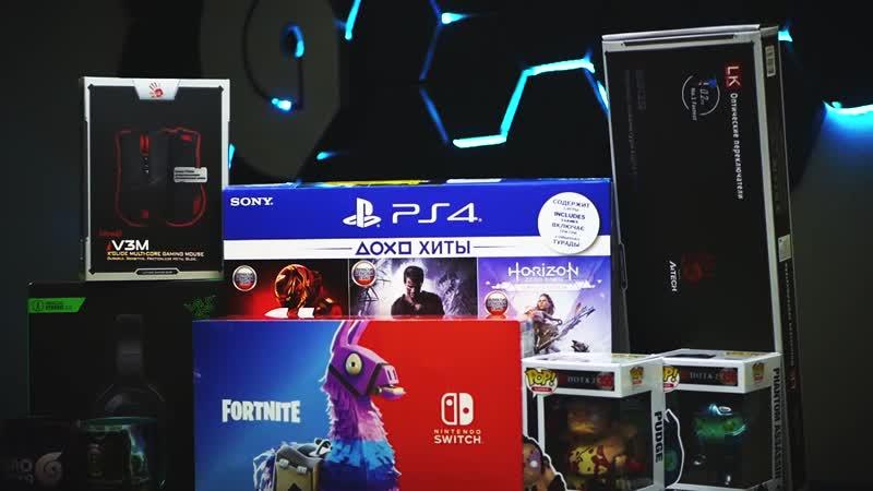 Cerebro Gaming 100 призов!