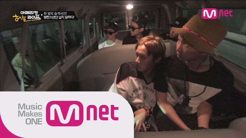 [ENG sub] Mnet [BTS의 아메리칸허슬라이프] Ep.1 : 방탄소년단 미국에서 흑인들에게 납치 당하다!