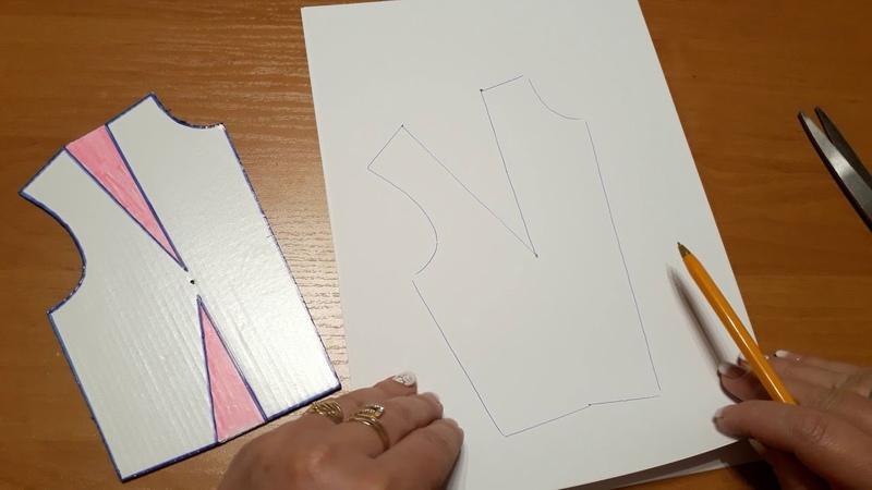 Шаблон для удобства моделирования плечевых изделий. Моделируем легко
