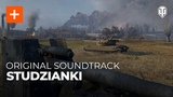 World of Tanks Original Soundtrack Studzianki featuring Polish band