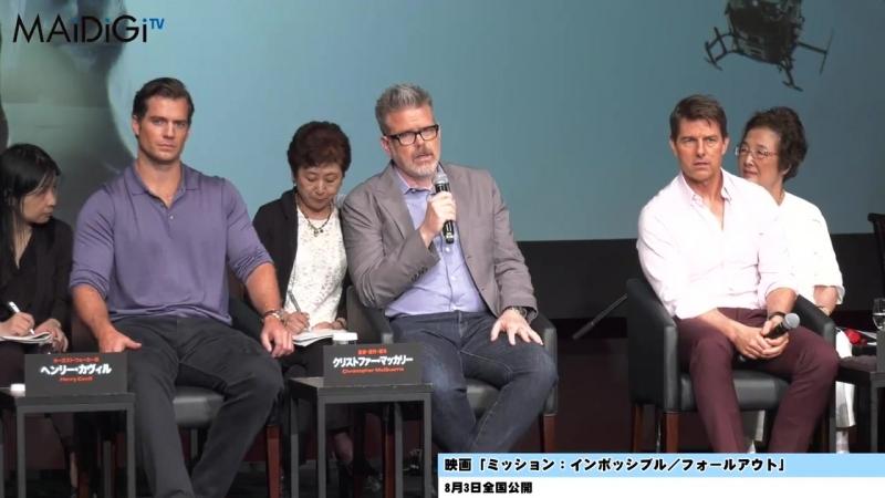 トム・クルーズ「人生を映画作りにささげている」 映画「ミッション:インポッシブル/フォールアウト」来日会見3