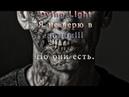 Dying Light Я не верю в зомби.Но они есть.
