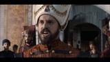 Султан Мурад IV
