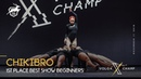 VOLGA CHAMP X | BEST SHOW BEGINNERS | 1st place | CHIKIBRO
