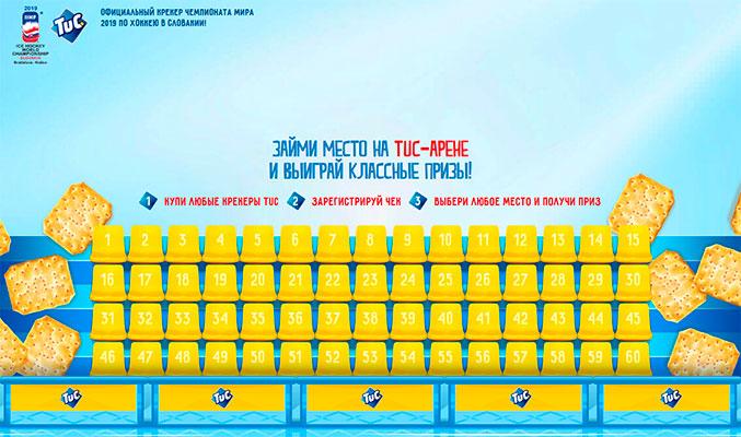 nestlebaby.ru/nestogen3promo регистрация промо кода в 2019 году