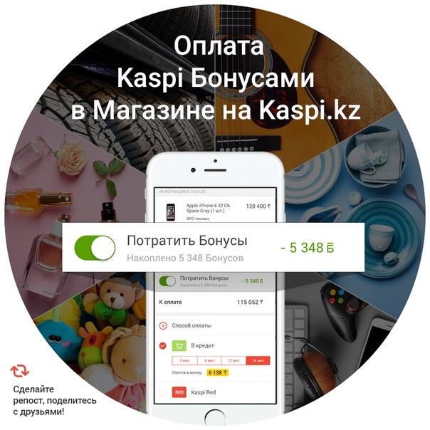 товарный кредит каспий банк онлайн займ 20 тысяч на карту