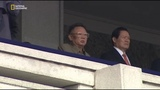 «Inside North Korea's Dynasty»: (S1 E4 Rocket Man)