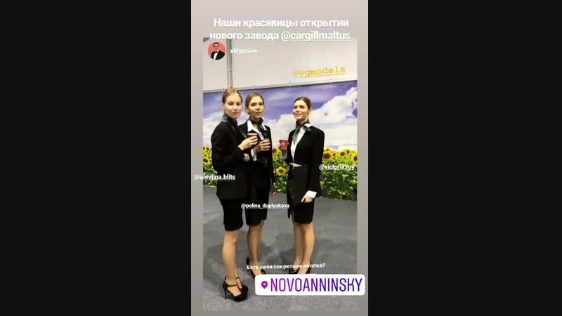 Модели V.G.models: Алевтина Зяблицкая, Полина Дуплякова, Вика Кураева.