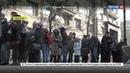 Новости на Россия 24 • Третьяковка в Лаврушинском собрала большую очередь