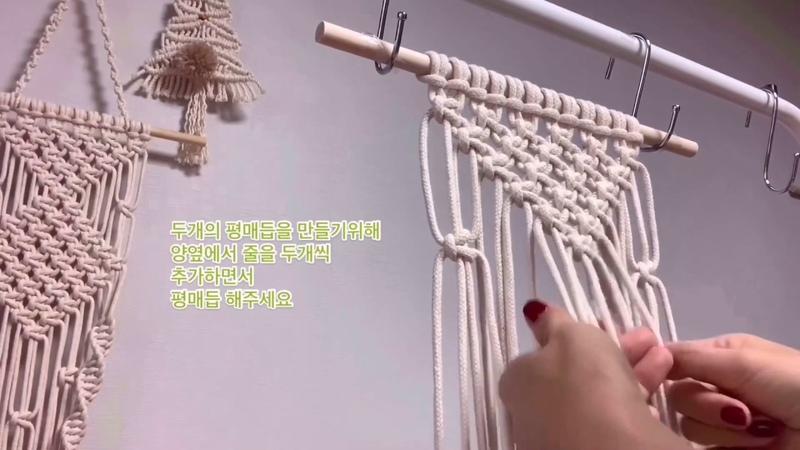 [handmade journey] 평매듭으로 만드는 마크라메 플랜트행잉🌿
