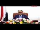 أبرز فيديو » كلمة الرئيس مهدي المشاط بمناسبة الذكرى الرابعة لثورة 21 سبتمبر الخالدة 20-09-2018