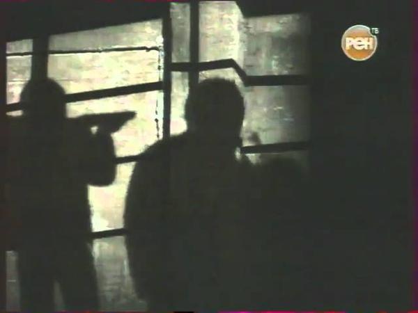 Сверхестественное Анонс сериала РЕН ТВ 04 2007