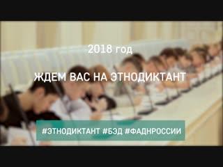 БЭД_04