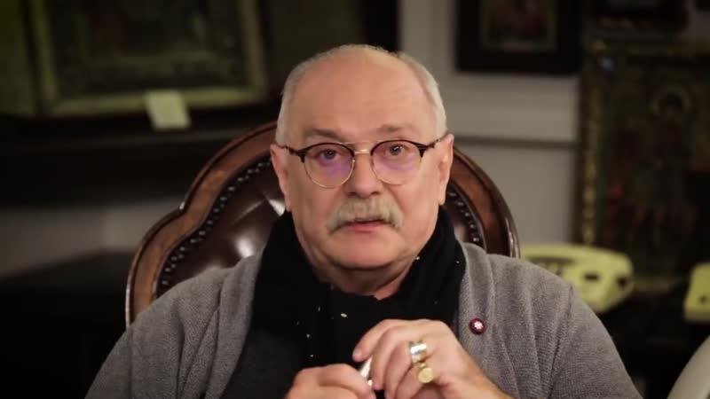 Никита Сергееви о субкультуре