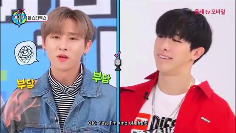 MONSTA X trying to rap Jooheon's part (Amigo TV 4 engsub)