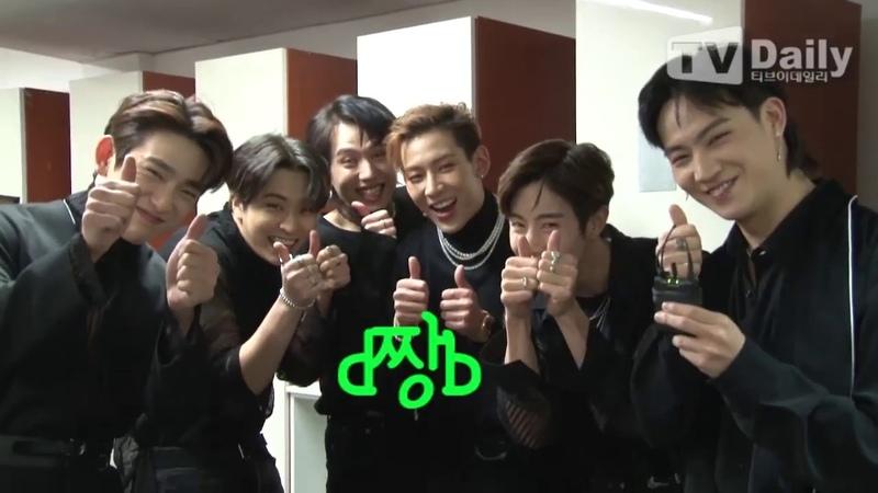 [단독영상] 갓세븐(GOT7)이 인터뷰 중 엄지척과 짱을 외친 횟수는