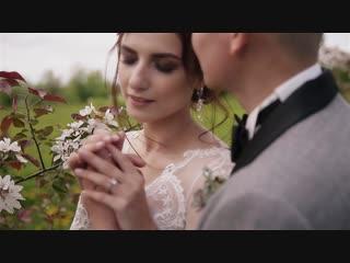 Наша свадьба 15.06.2018